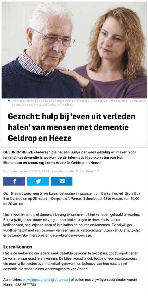 Lees oproep op https://www.ed.nl/geldrop-mierlo-nuenen/gezocht-hulp-bij-even-uit-verleden-halen-van-mensen-met-dementie-geldrop-en-heeze~ac091a2f/?fbclid=IwAR2CFHezvP_ZF0_ez0sFN61ANoSShuNX24n_rcqfh21MIR00PREu45bkeLU